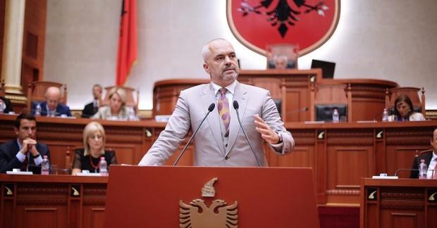 rama parlament