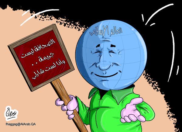 karikaturat arabe