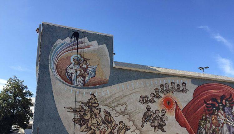 murali shkup