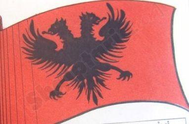 .AladroKastriota_postcard1908