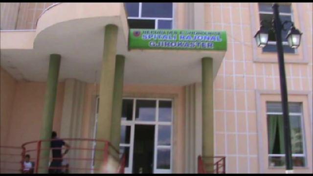 spitali i gjirokastres