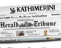 Media:Rezoluta çame do tensionojë marrëdhëniet Greqi – Shqipëri