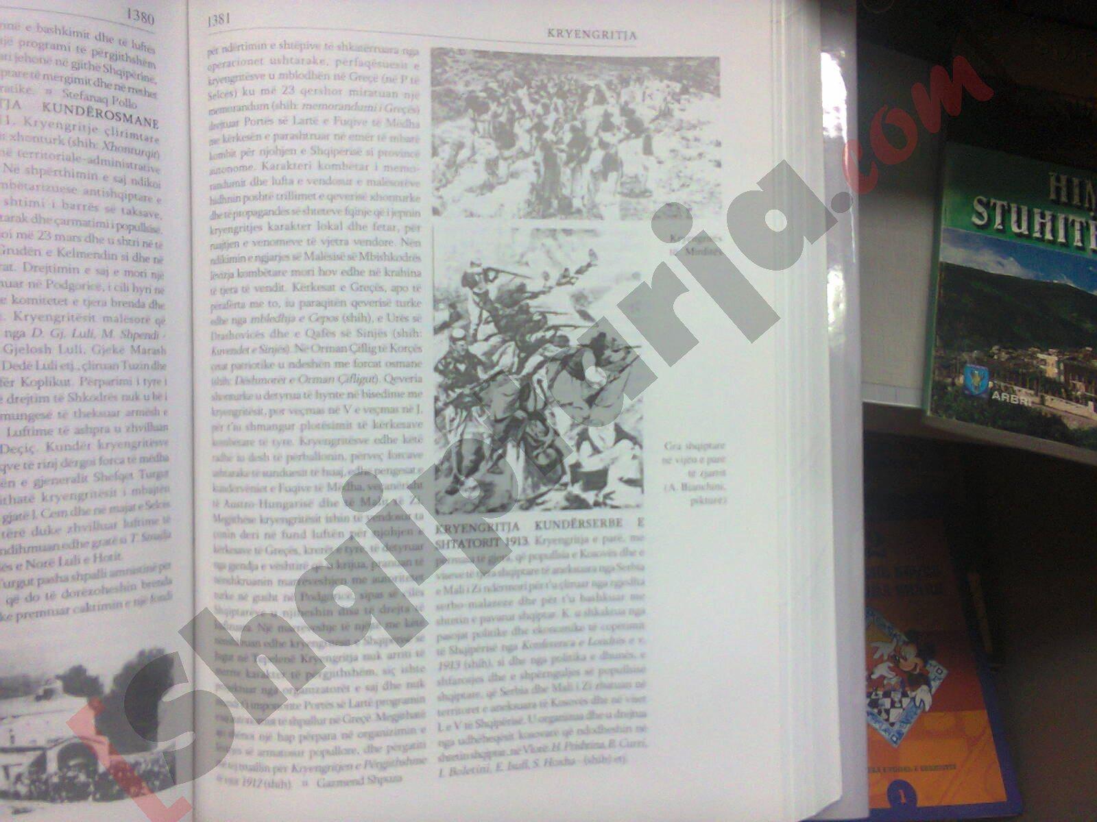enciklopedi